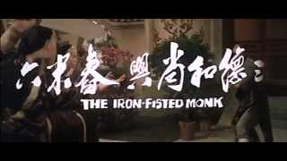 The Iron Fisted Monk (1977) original trailer