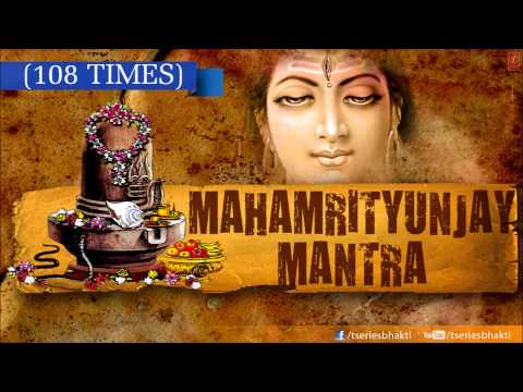 Mahamrityunjay Mantra 108 Times By Hariharan with English Description...