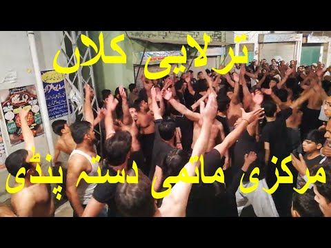 Nana Vich Pardes Day Lutia | Markazi Matmi Dasta Malik Asad Rawalpindi
