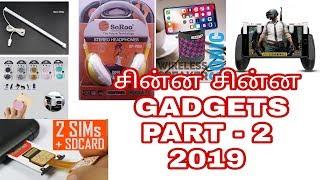 சூப்பரான சின்ன சின்ன Gadgets PART -2  (NEW TRENDING GADGETS - 2019)