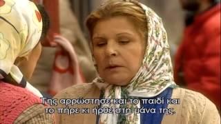 ACI HAYAT - ΤΟ ΑΓΙΑΖΙ ΤΟΥ ΕΡΩΤΑ ΕΠΕΙΣΟΔΙΟ 1 PROMO 1 GREEK SUBS