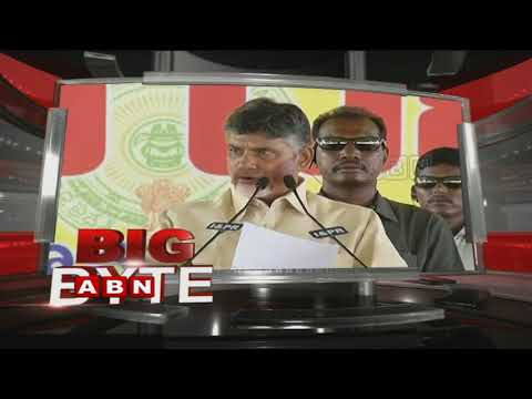 CM Chandrababu Naidu Responds on U-Turn comments | Big Byte