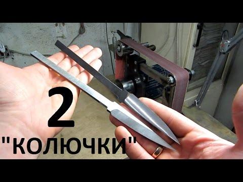 Как сделать выборку на ноже 80