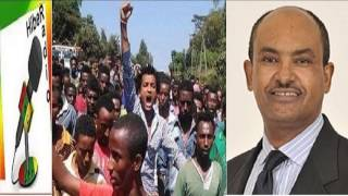 Dr Mulugeta Kassahun On Current Protest In Ethiopia