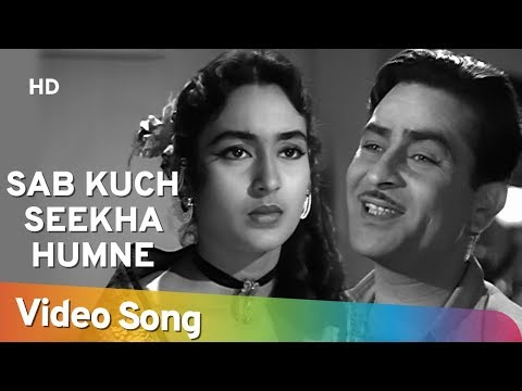 Sab Kuch Seekha Humne - Raj Kapoor - Nutan - Anari - Mukesh - Evergreen Hindi Songs video