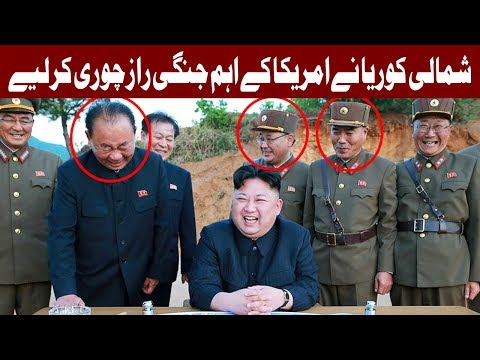 North Korea 'Hackers steal US-South Korea War Plans' - Headlines 12 PM - 11 Oct 2017 - Express News