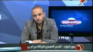مدير تسويق جى ام بى: محمد ابراهيم اغلي صفقة فى تاريخ النادي.. ومش هنسيبة للاهلي