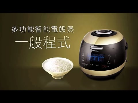 Normal Mode: Multi-Functional Rice Cooker MRC-205