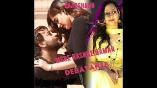 download lagu Mere Rashke Qamar Female Version By Debayanee  Baadshaho gratis
