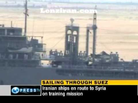 Iranian war ships crossed Suez Canal