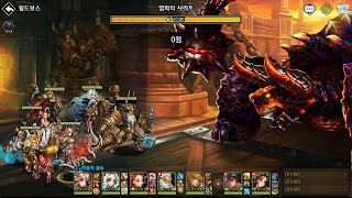Dragon Blaze KR - Chapter 5 Shariet World Boss
