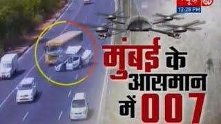 Maharashtra govt to use drones to monitor traffic on Mumbai-Pune Expressway