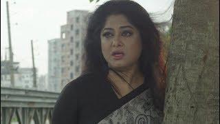 Ami Neta Habo | Shakib Khan | Mousumi | Bangla New Movie 2017 | Review