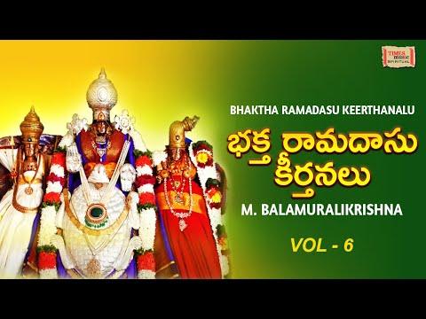 Bhaktharamadasu Keerthanalu Vol 6
