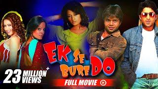 Download Lagu Ek Se Bure Do | Full Hindi Movie | Arshad Warsi, Rajpal Yadav, Anita Hassanandani | Full HD 1080p Gratis STAFABAND