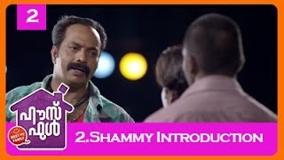 House Full - Housefull Movie Clip 2 | Shammy Introduction