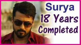 Surya 18 Years Completed in Tamil Cinema | Latest Tamil Cinema News