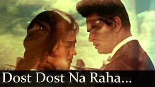 Dost Dost Na Raha Pyar Pyar Video Song from Sangam