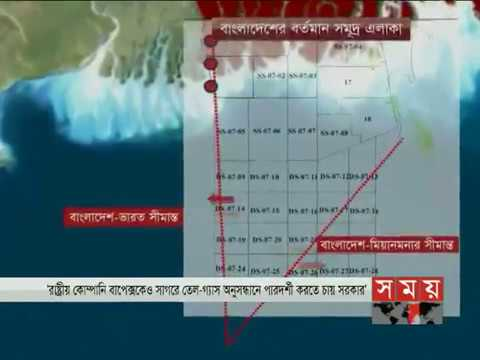 BAGLADESH OFFSHORE GAS BLOCK
