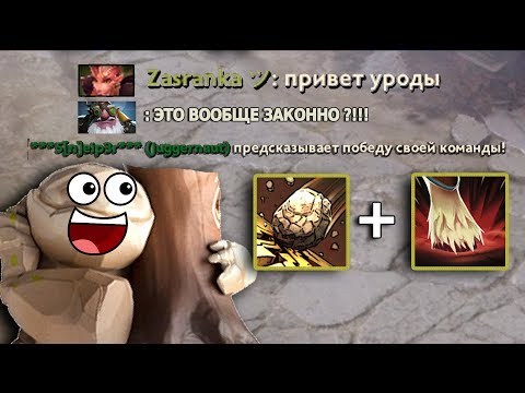 ТИНИ И ЕГО КОМАНДА - TINY DREAM TEAM DOTA 2