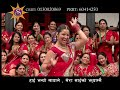 पुतलीको भट्टी - Sapana Teej Collection Vol - 1 [ Video Juke Box] By Bishnu Majhi HD
