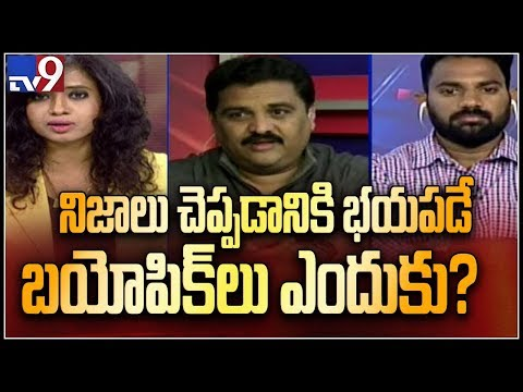 Balakrishna vs Nagababu - Fans argue over timing of response - TV9