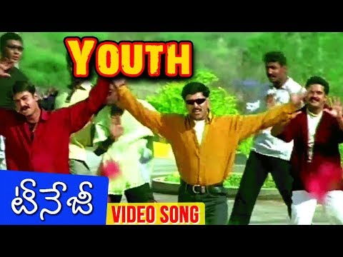 Teeneji Video Song | Youth (2001) Telugu Movie | యూత్ | Chiyaan Vikram | Sri Harsha | Lahari