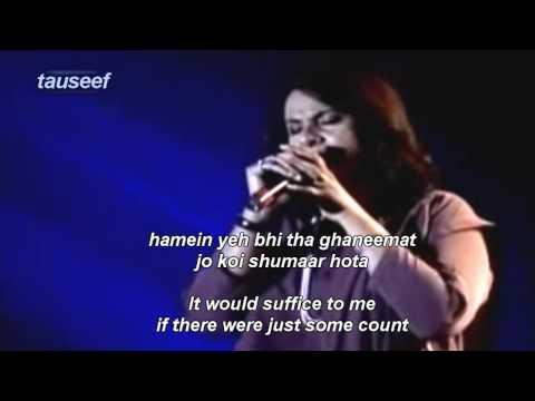 Faiz Ahmad Faiz by Tina sani-Dil e Mann Musafer e mann(with...