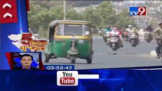 Top News Stories From Gujarat- Tv9