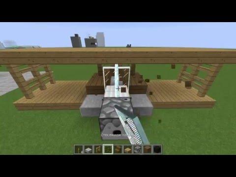 Как построить самолет своими руками в майнкрафт