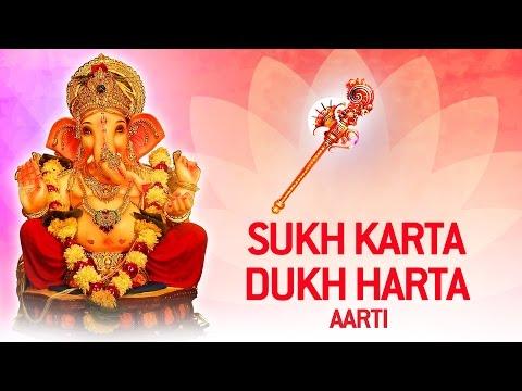 Sukhkarta Dukhharta Full Ganesha Aarti | Jai Dev Jai Dev Ganesh Aarti | With Lyrics Photo Image Pic