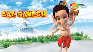 Bal Ganesh (2007) - Animated Film - Full Movie In 15 Mins