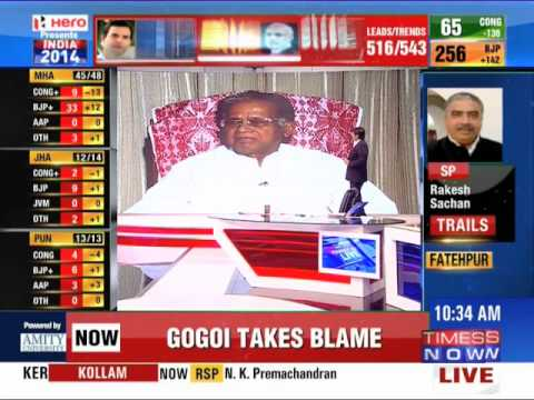 Assam Chief Minister Tarun Gogoi offers to resign