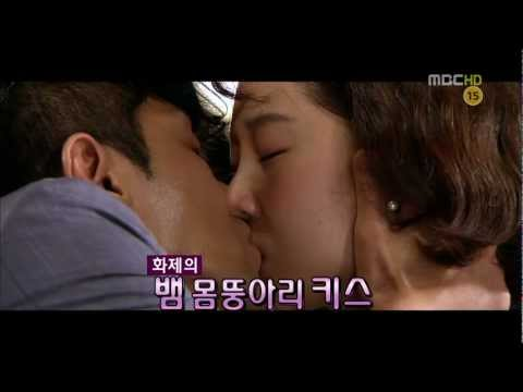 "2012/05/24 & 5/25 - ""The Greatest Love"" Special Episode 4&5"