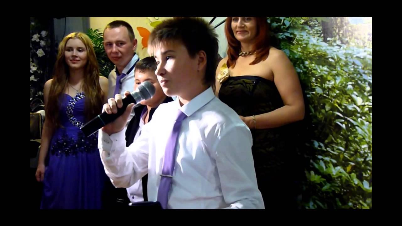 песня брату на свадьбу