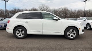 2019 Audi Q7 Lake forest, Highland Park, Chicago, Morton Grove, Northbrook, IL A190725