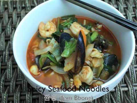 0 Korean Food: Spicy Seafood Noodles (짬뽕=JjamBbong)