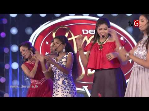 Dream Star Season 07 | Final 16 Group Song ( 09-09-2017 )