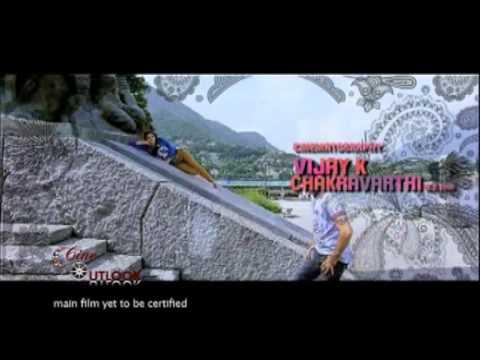 Sarocharu Made for each other Song - Cineoutlook - Ravi Teja, Kajal, Richa Gangopadhyay