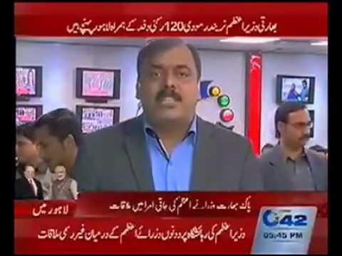 Modi and delegation enter Pakistan without visa to visit Nawaz Sharif