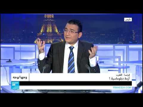 فرنسا،المغرب: أزمة دبلوماسية؟