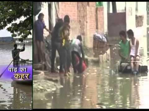 UP flood: 1,000 villages hit, Bihar Assam also affected