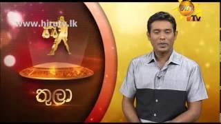 Hiru TV Tharu Walalla | 2014-11-19