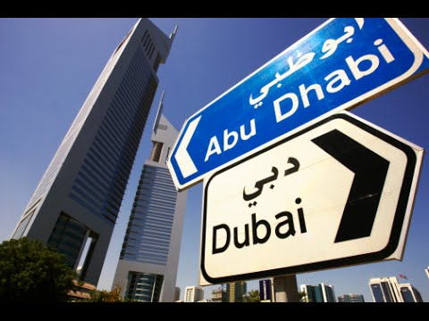 How To Drive From Abu Dhabi To Dubai in 4.18 Mints
