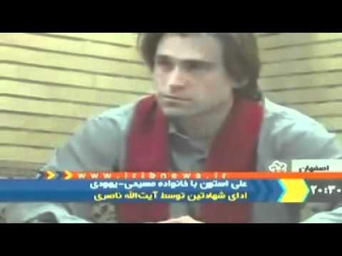 Sean Ali Stone became Muslim says Shahada in Isfahan .