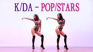 K/DA - POP/STARS cover dance WAVEYA League of Legends