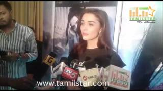 Launch Of Amy Jackson Mobile App