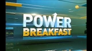 Power Breakfast: Major triggers that should matter for market today, June 17th, 2019