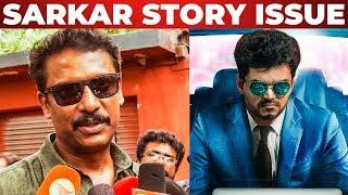"""SARKAR Storyis not theft"" – Samuthirakani | Thalapathy Vijay | AR Murugadoss"