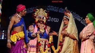 Yakshagana -- Shri Devi Mahatme - 8 - Rama bhandari charmadi as Purohitha